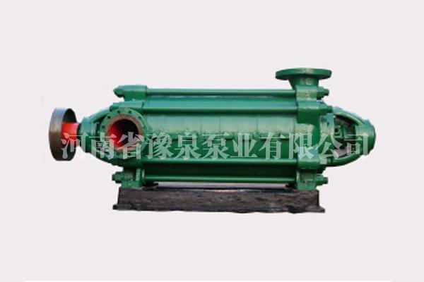 上海D型多级清水离心泵