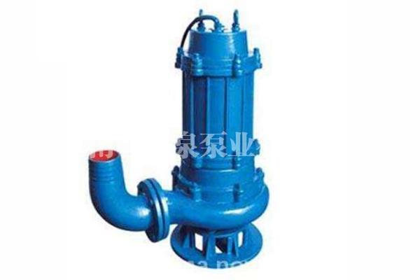 WQ型无堵塞排污泵