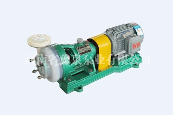 武汉IHF型氟塑料化工泵