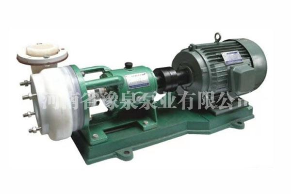 武汉FSB型氟塑料合金泵
